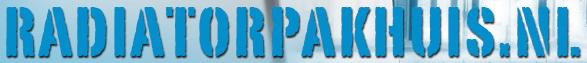 radiatorpakhuis-logo.png